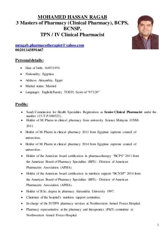 Mohamed Hassan Ragab resume last 30 oct 2015