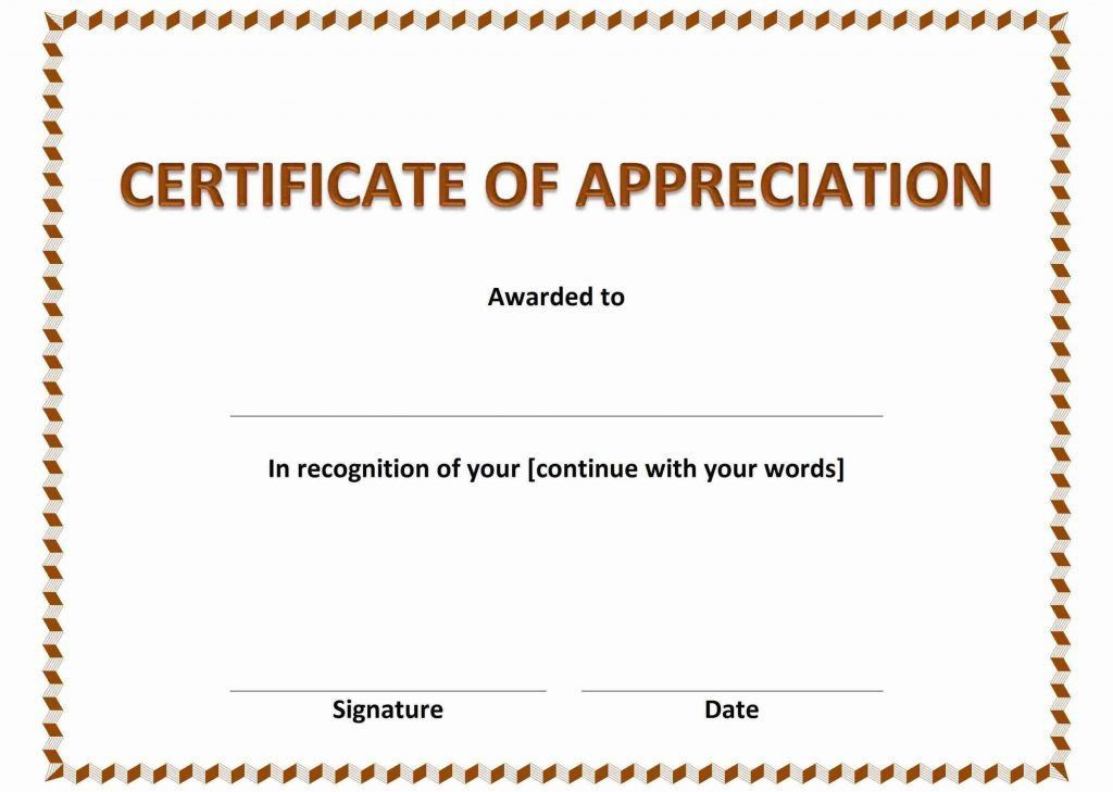 Employee Recognition Certificate - Template Update234.com ...
