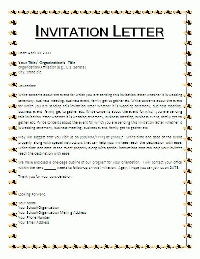 Invitation Letter Template | Free Business Templates