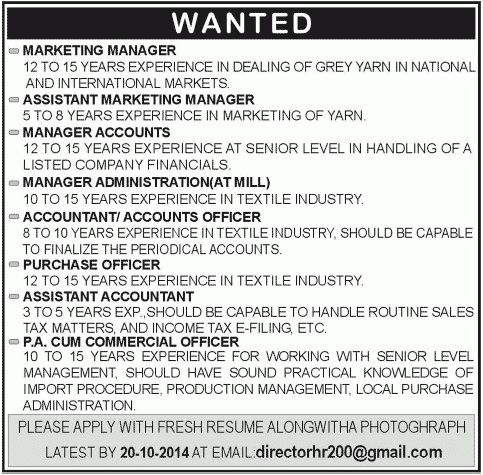 Private Company wanted Jobs For Posts Marketing Manager, Manager ...