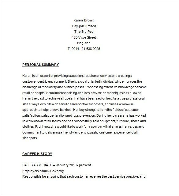 objective for retail resume objective for resume for retail