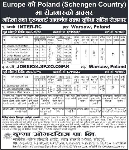 Production Worker, Factory Worker & Other - Sparrow Job
