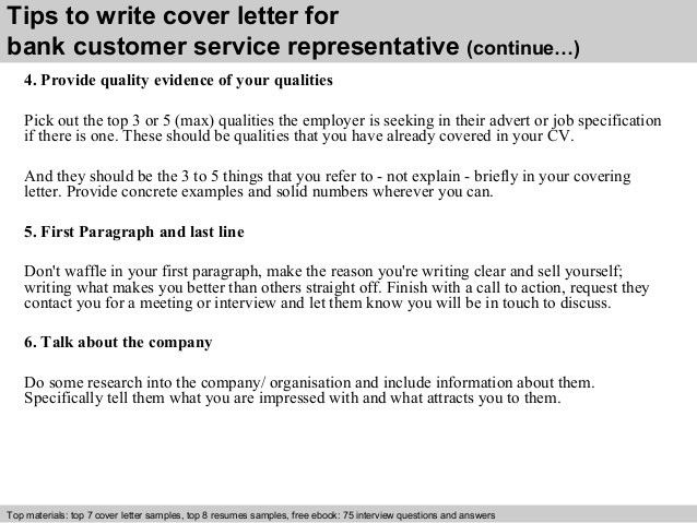 Banking Customer Service Cover Letter