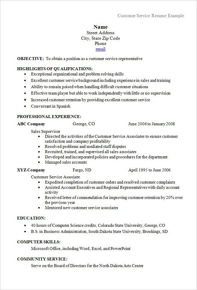 resume exles chronological chronological resume template