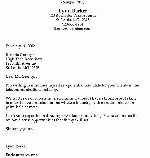 recruitment cover letter what is cover letter in resume ...