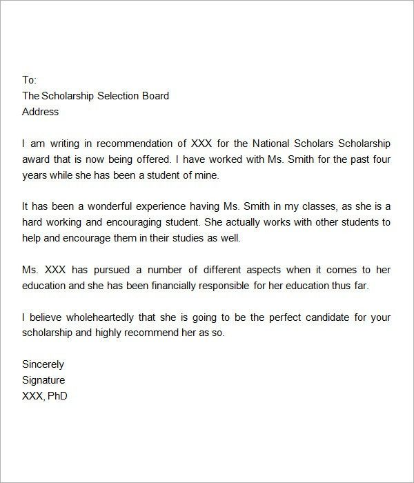 Letter for scholarship examples