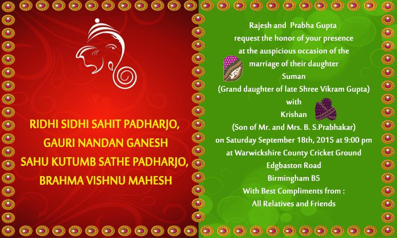 Hindu Wedding Invitation Cards - Android Apps on Google Play
