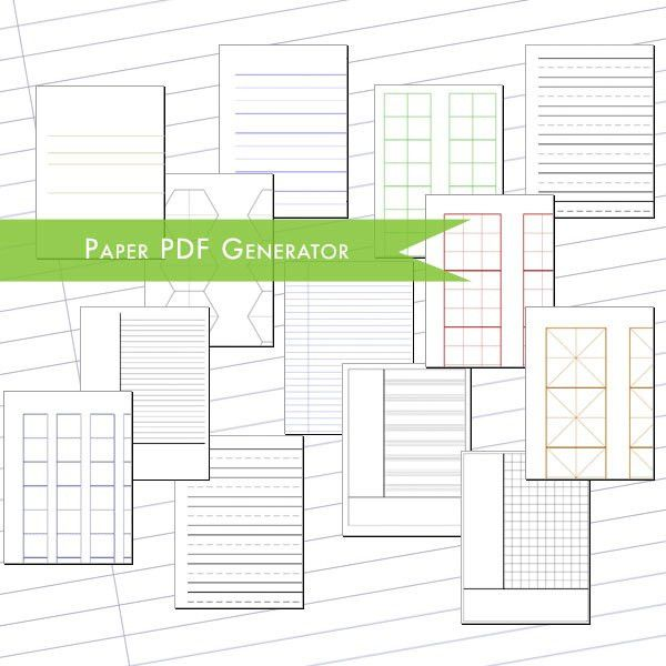 Paper PDF Generator - All Styles of Paper - Graph, Lined ...