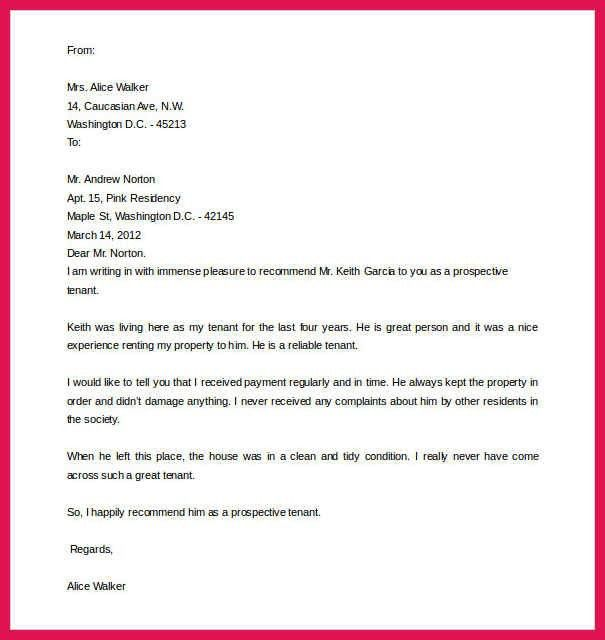 Tenant Reference Template. 5 tenant reference letter templates ...