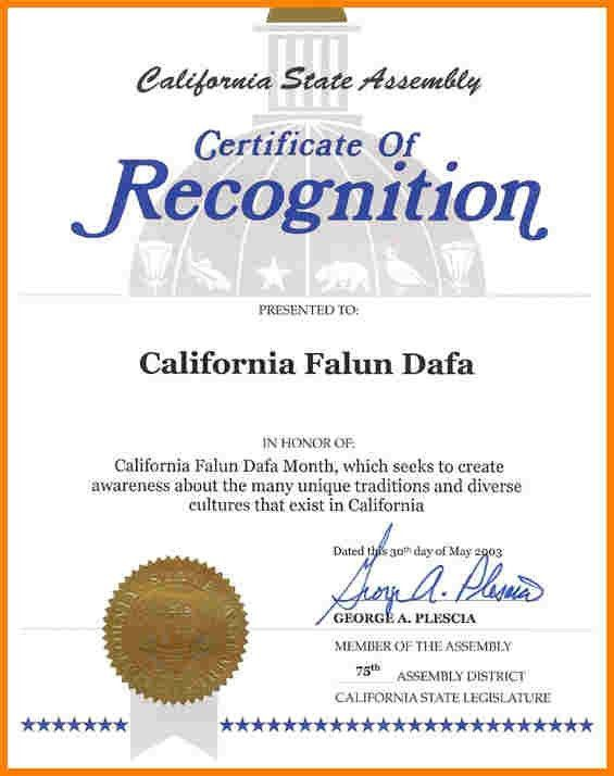 Certificate Of Appreciation Sample Wording [Template.billybullock.us ]