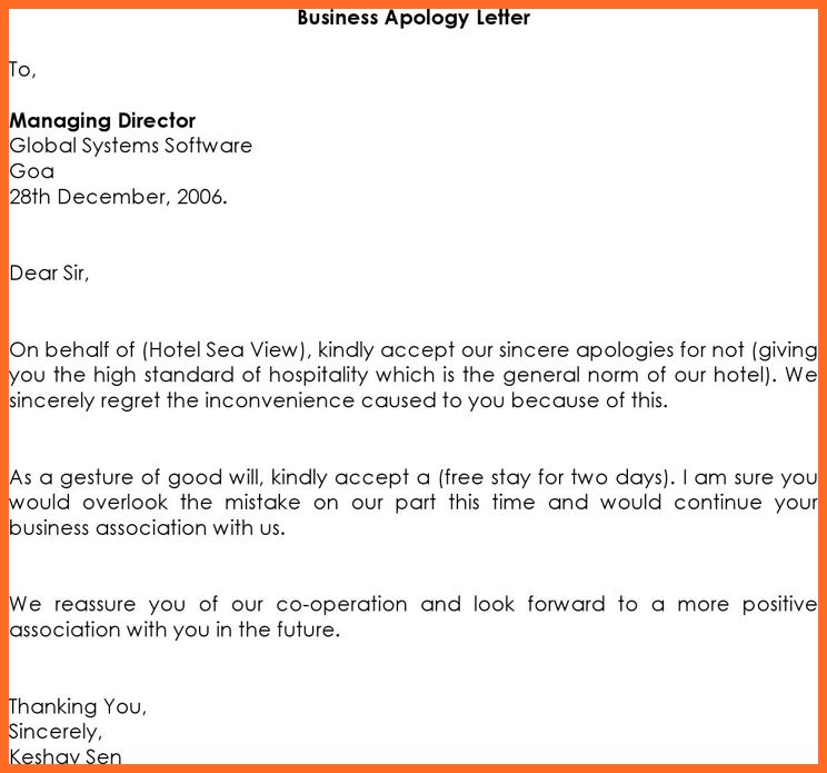 business apology letter | soap format