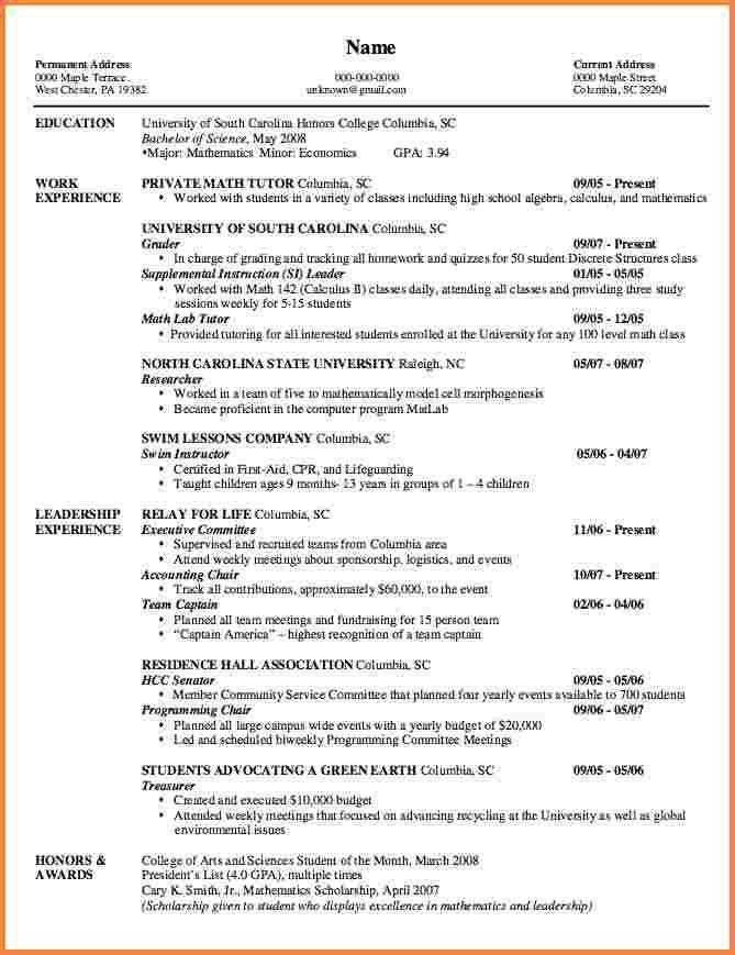 Tutor Resume 37   Samples.csat.co