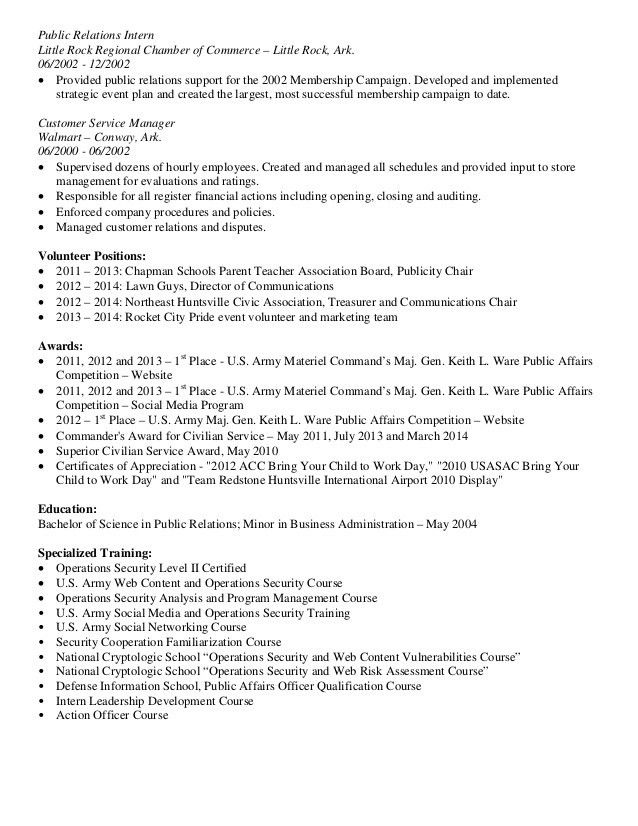 Public Relations Internship Resume Sample - Contegri.com