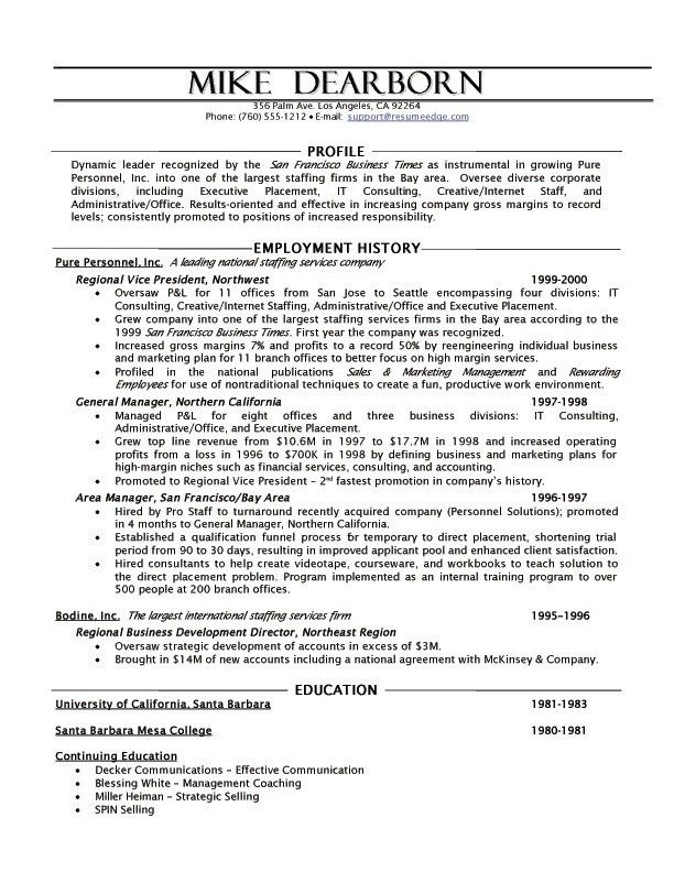 hr resume objective immigration enforcement agent sample resume ...
