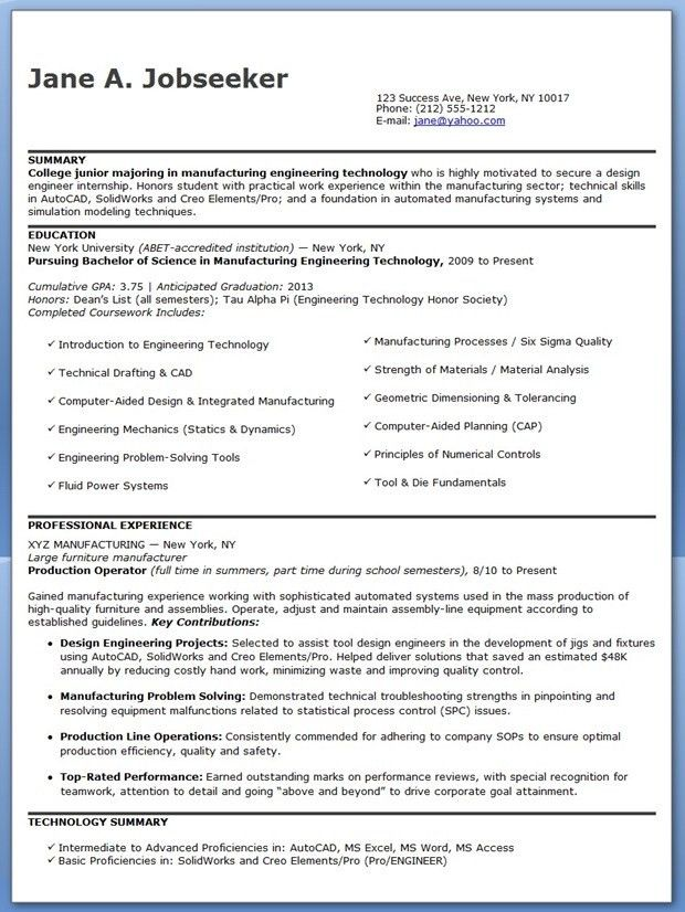 Design Engineer Resume Sample (Entry Level) | Creative Resume ...