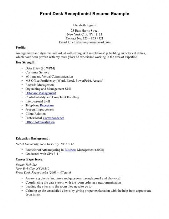 Resume Example For Receptionist. Sample Resume Receptionist ...