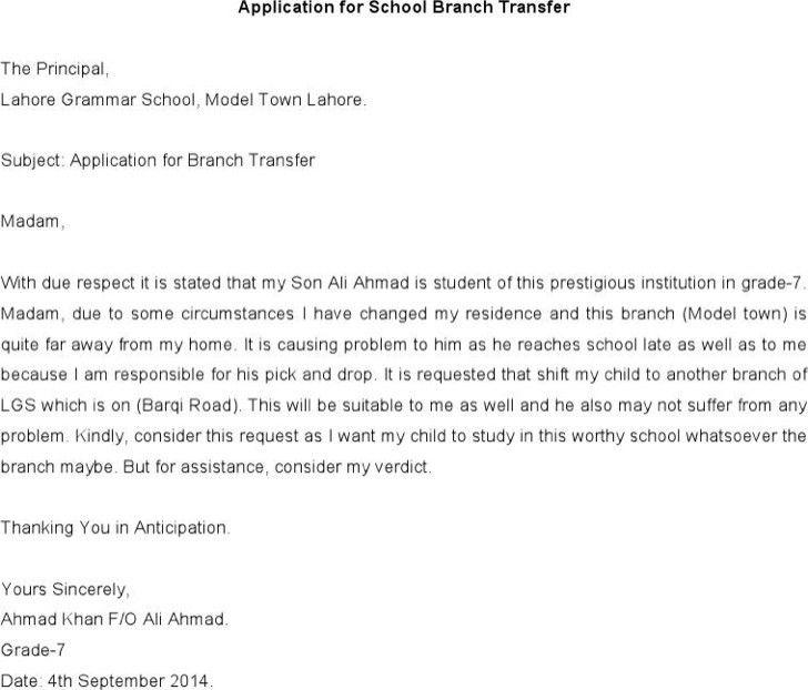 Sample School Transfer Letter Request Cover Letter Format ...