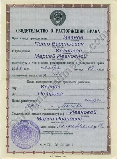 Certified translation of Divorce Certificates issued in Russia and ...