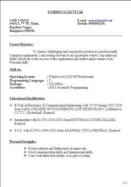 best resume objective statement free download Sample Template ...