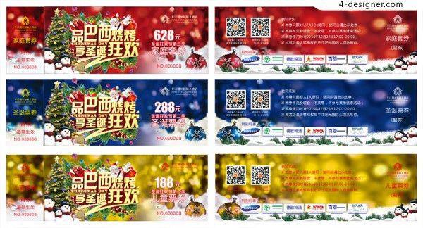 4-Designer | Christmas ticket design template vector material download