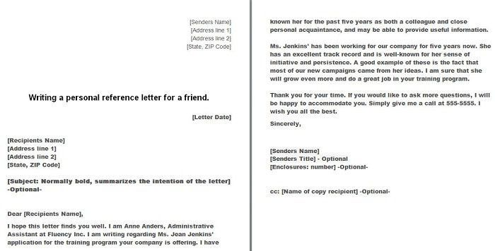 41 Free Awesome Personal / Character Reference Letter Templates ...