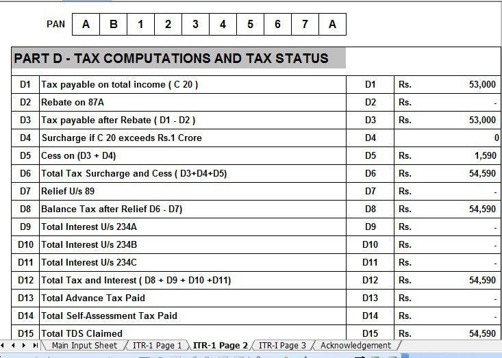 Download Automated Income Tax Return Amended Form SAHAJ ( ITR-I ...