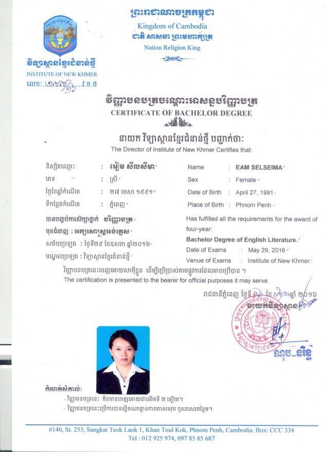 degree of English literature certificate
