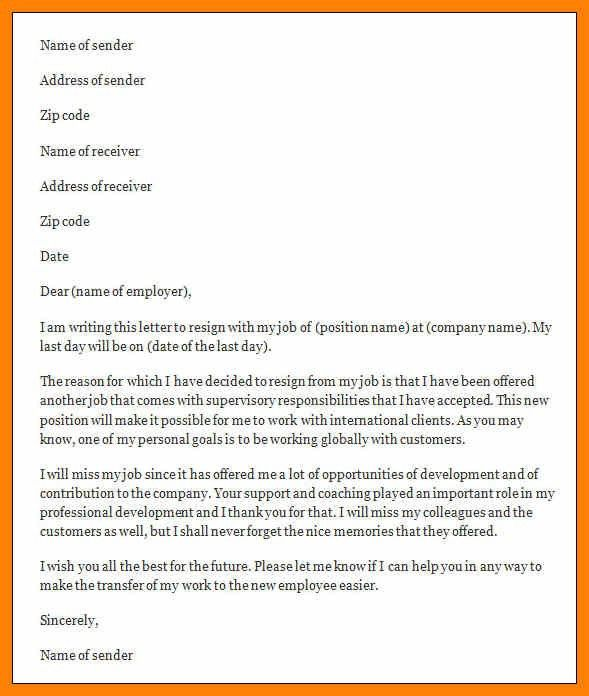 9+ employee replacement letter format | marriage biodata