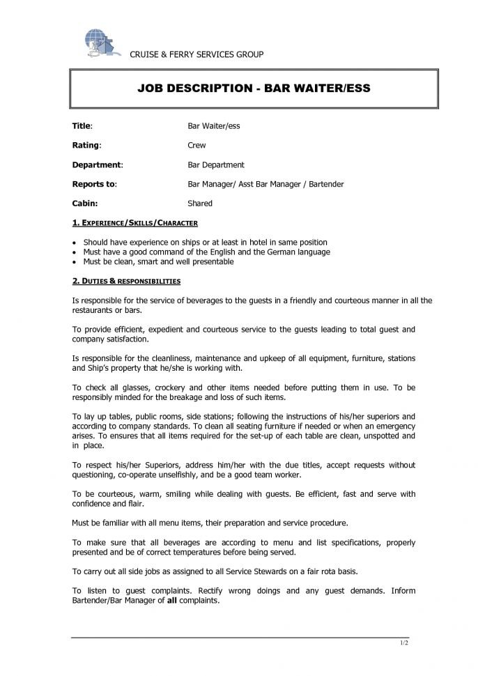 baker job description job description baker 2014 baker resume