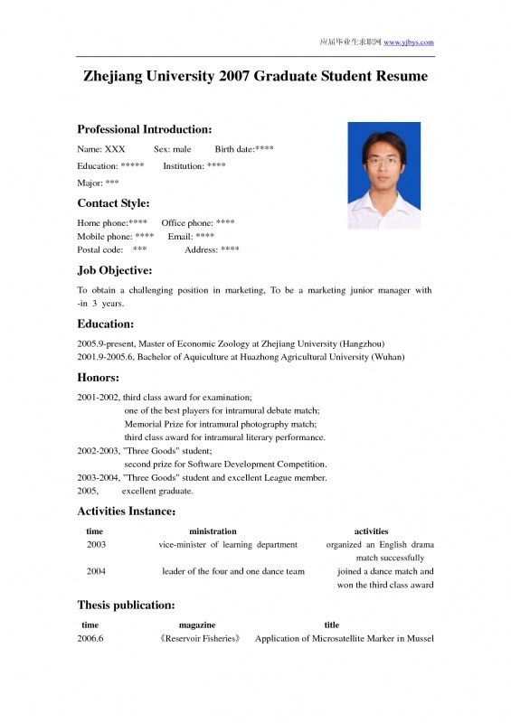 Resume Examples For University Students | Samples Of Resumes