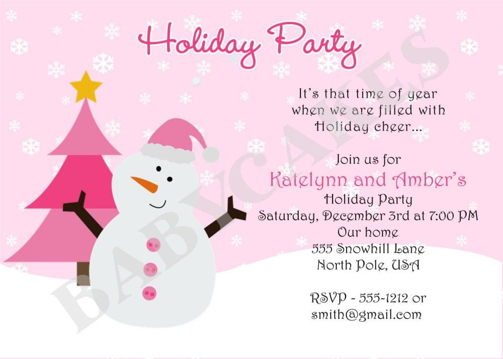 Christmas Party Invitations Wording – gangcraft.net