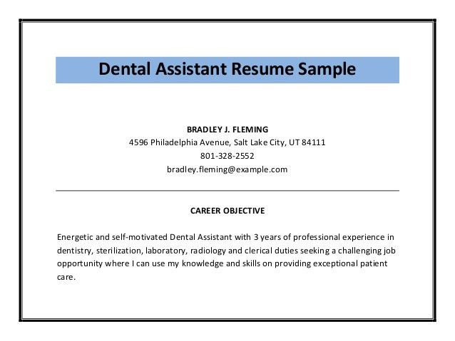 entry level dental assistant resume dental assistant. 10 images of ...