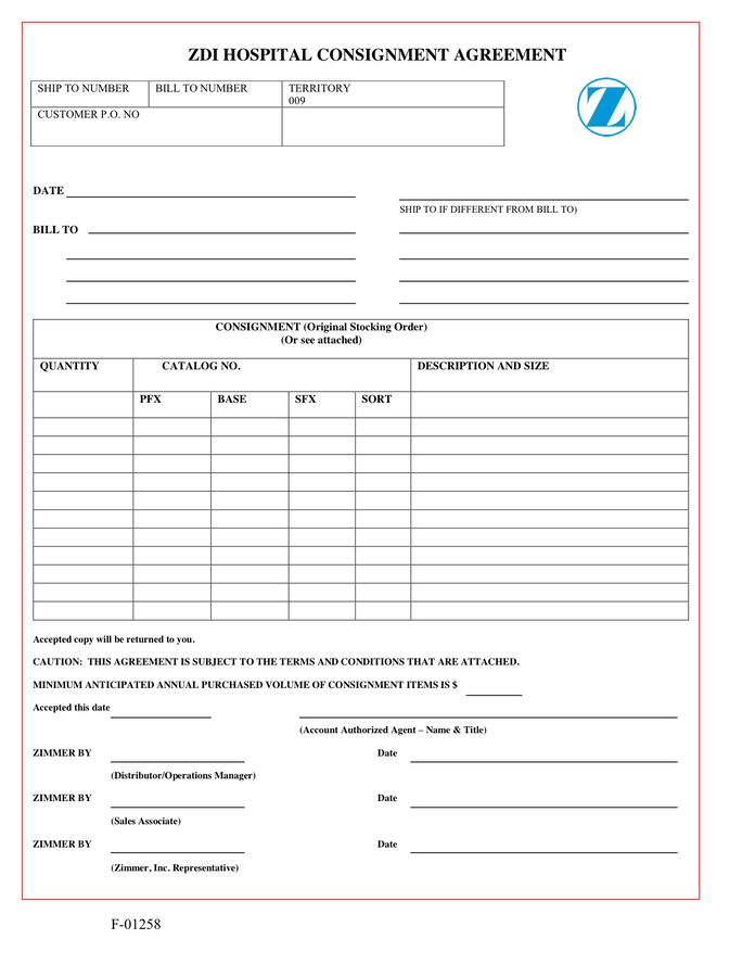 Hospital consignment agreement in Word and Pdf formats