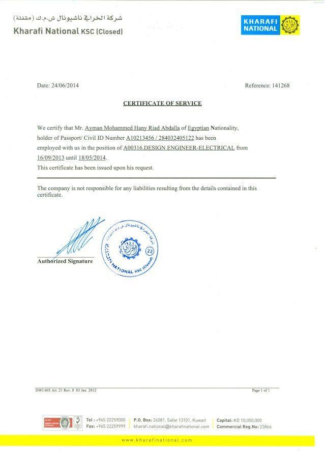 Experience Certificate (KHARAFI)