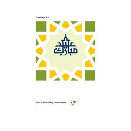 Doc.#460650: Eid Card Template – Eid Card Template Greeting Card ...