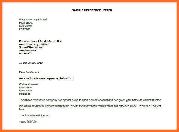 Reference Request Form. University Purchase Order Request Form ...