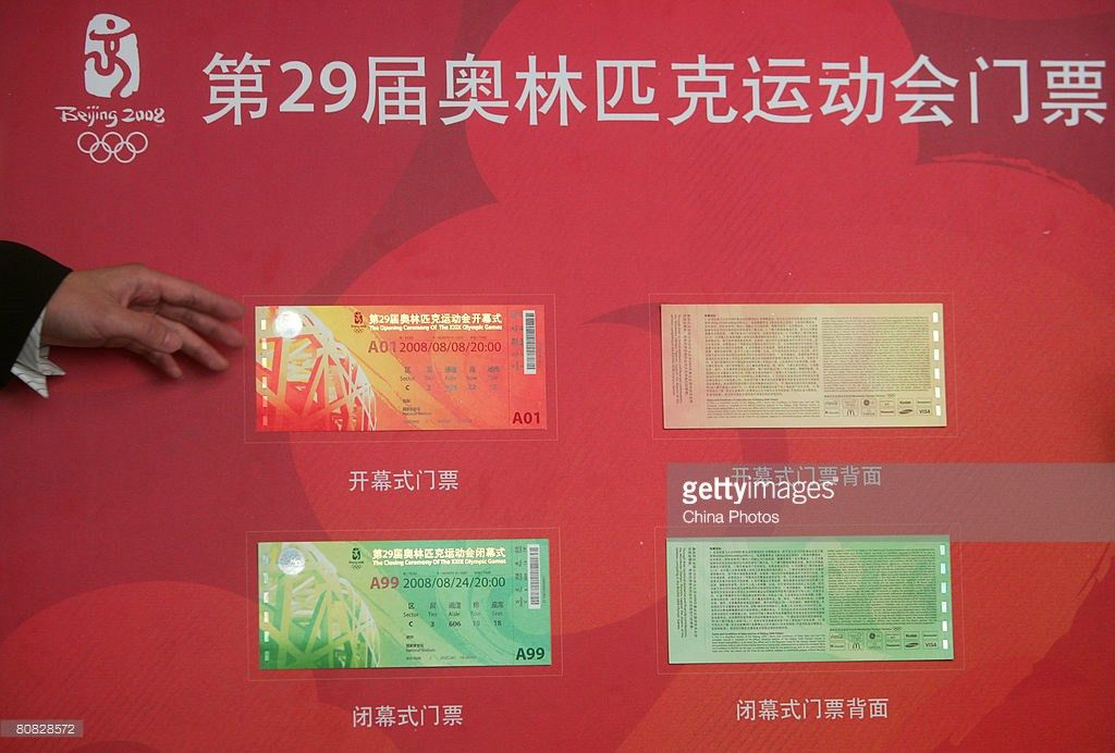 Beijing Unveils Olympic Ticket Samples Photos and Images | Getty ...