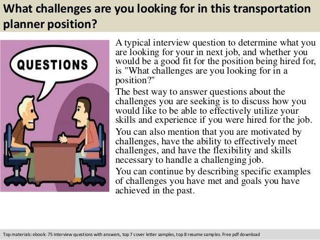 Transportation planner interview questions