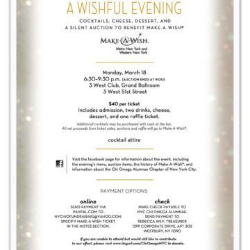 Interesting Gala Fundraising Invitation E-Card Design Sample With ...