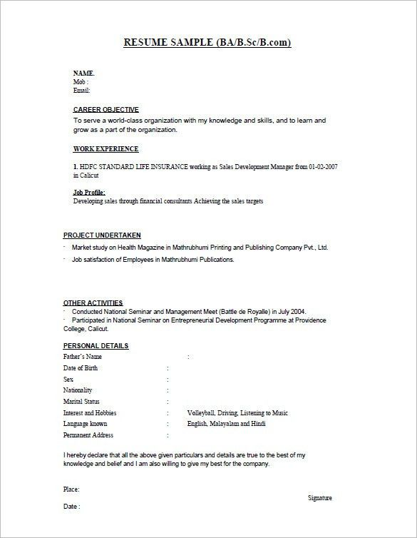 sample template of an mba finance and marketing for fresher and. 7 ...