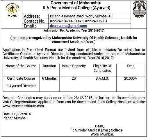 Application for admission to Ayurveda Course 2016,Application of ...