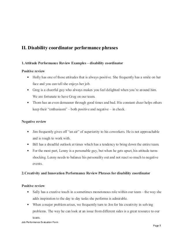 Disability coordinator performance appraisal