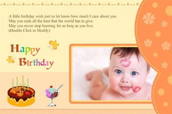 Birthday Card Template Psd - Winclab.info