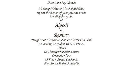 Sister Marriage Invitation Sms In English ~ Yaseen for .