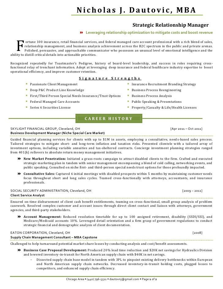 insurance agent resume highlights. insurance representative sample ...
