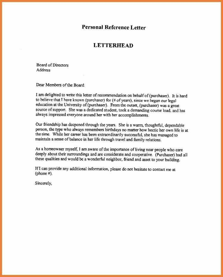 reference letter example | sop proposal