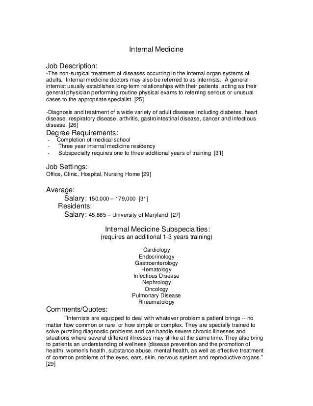 Allergist/Immunologist Job Description: