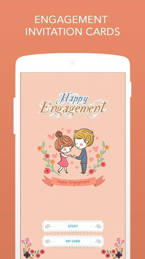 Engagement Invitation Cards - Android Apps on Google Play