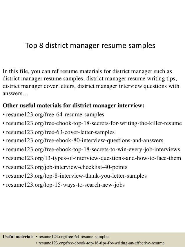 district manager resume sample district manager resume cv