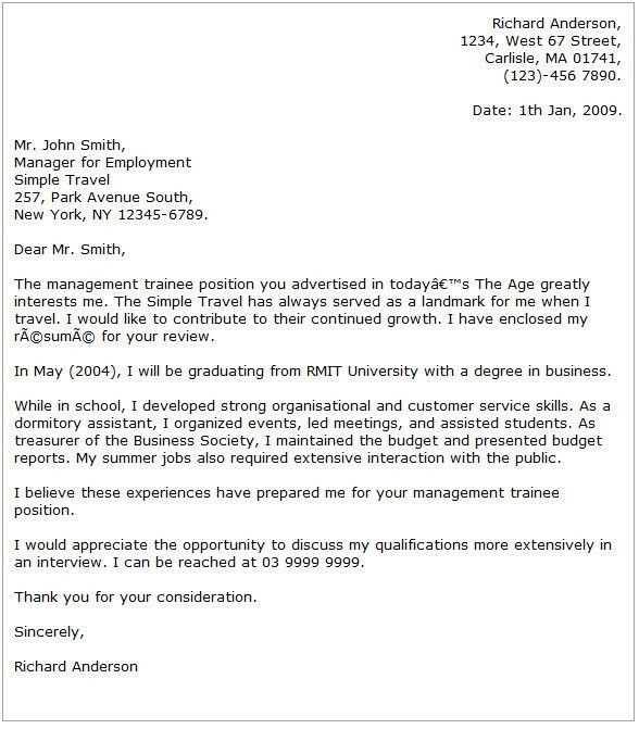 sample cover letter. sample nursing essays leadership in nursing ...